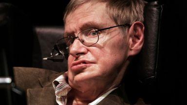 Учени разкриха загадката на болестта на Хокинг