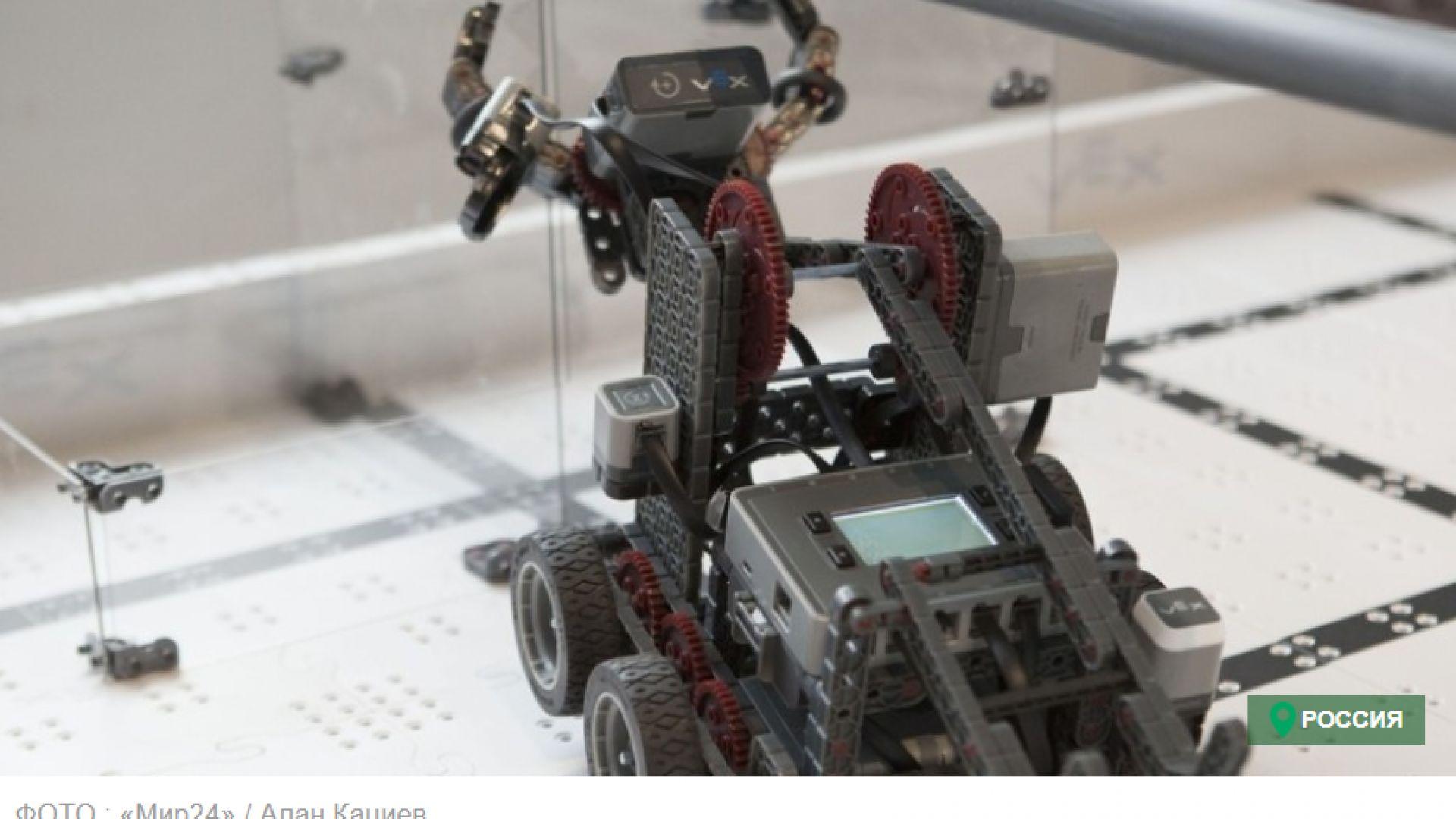 Руски специалисти разработват робот куче