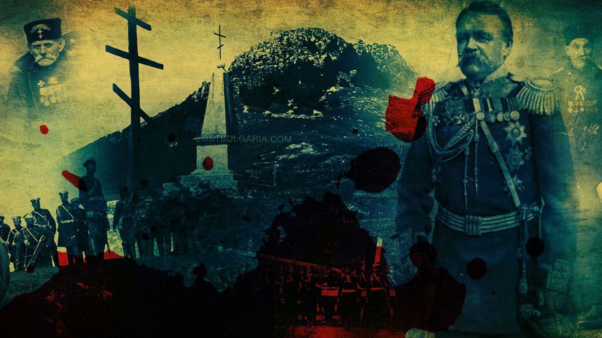 Отбелязваме 142 години от Шипченската епопея през Руско-турската освободителна война