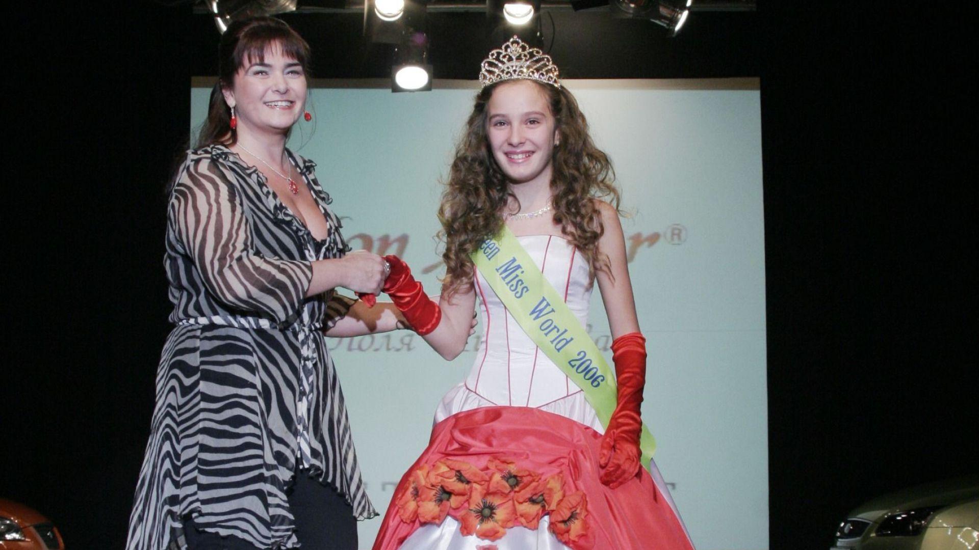 Поля Миланова, на сцената с победителката