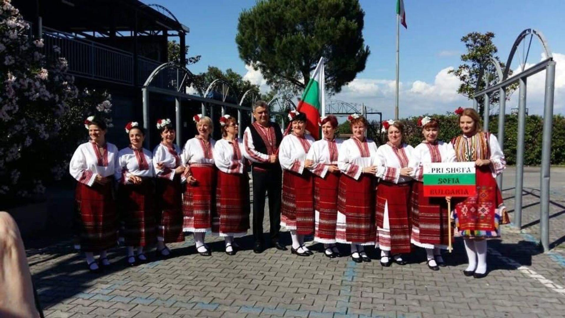 От Исперих до Доминикана - как празнуват българите 3 март