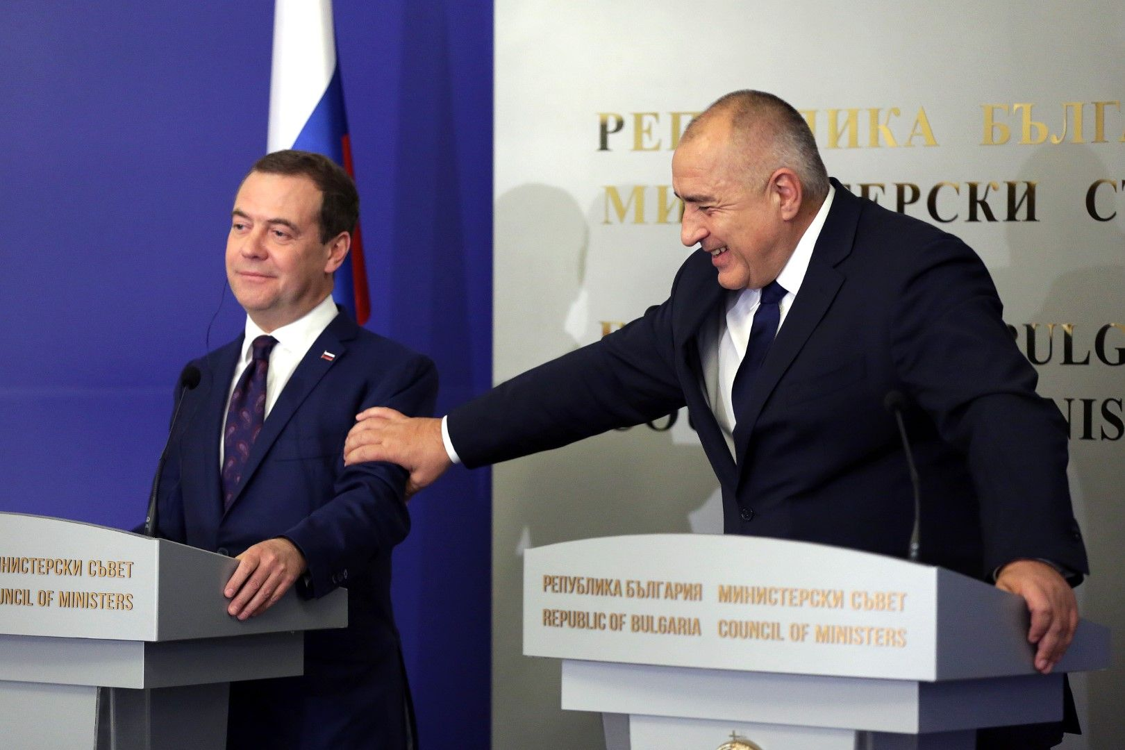 Бойко Борисов и Дмитрий Медведев по време на пресконференцията след разговорите