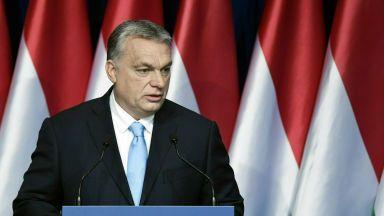 12 партии поискаха Орбан и партията му да бъдат изключени от ЕНП