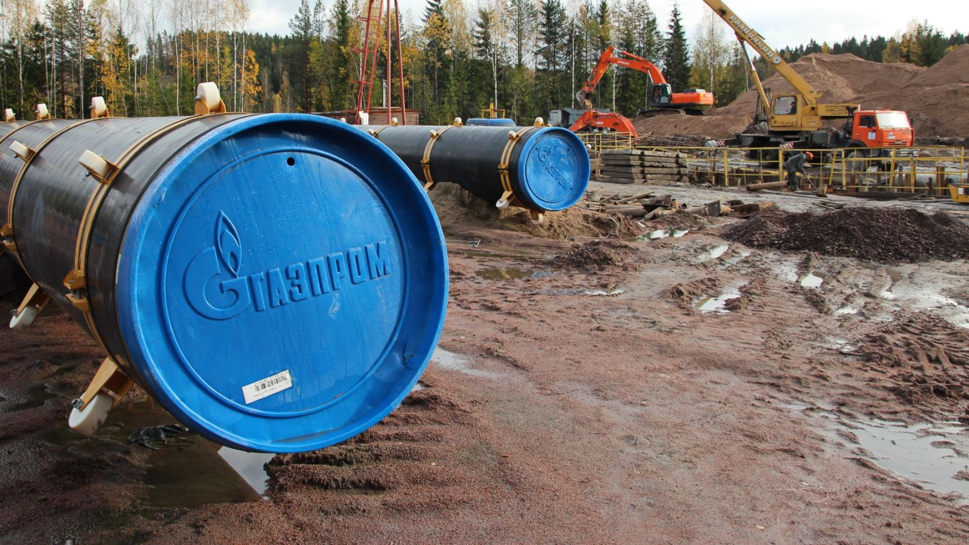 """""""Газпром"""" може да доставя на Украйна  с 1/4 по-евтин газ"""