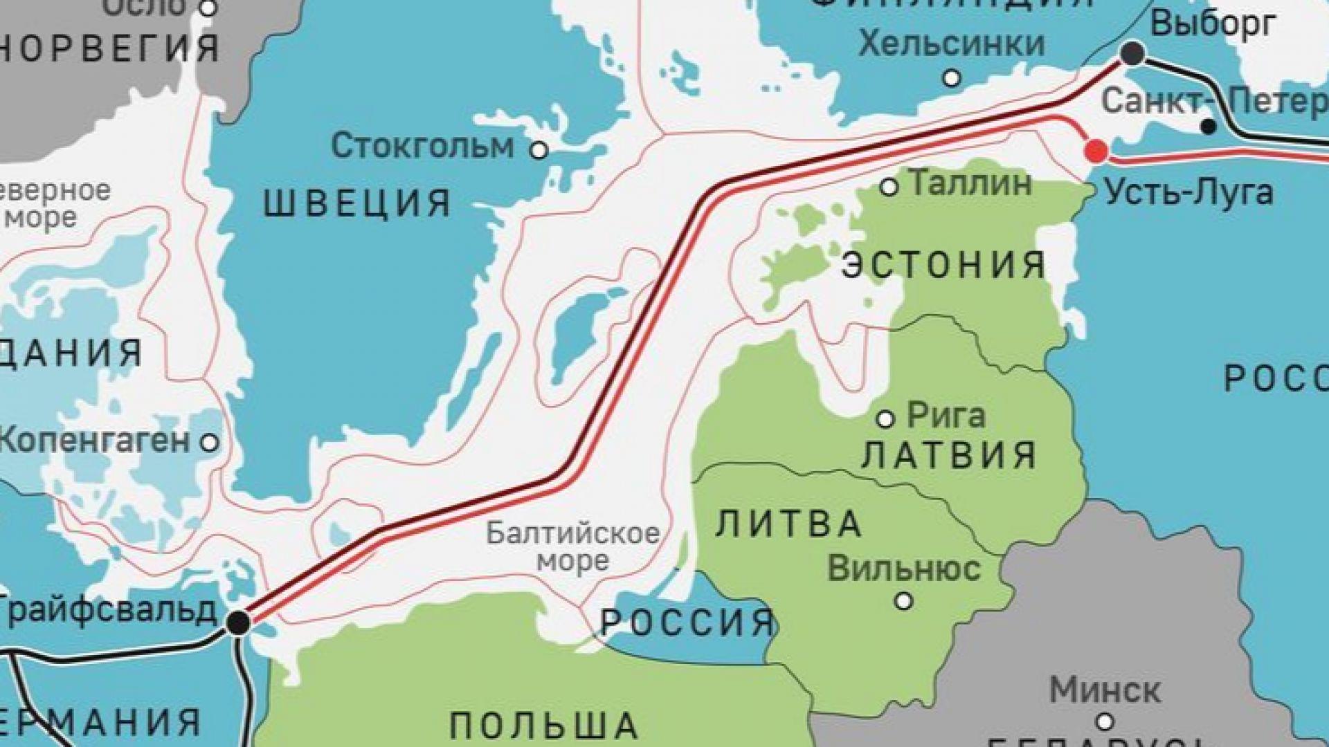 """САЩ наложиха санкции на лица и фирми, свързани със """"Северен поток-2"""""""