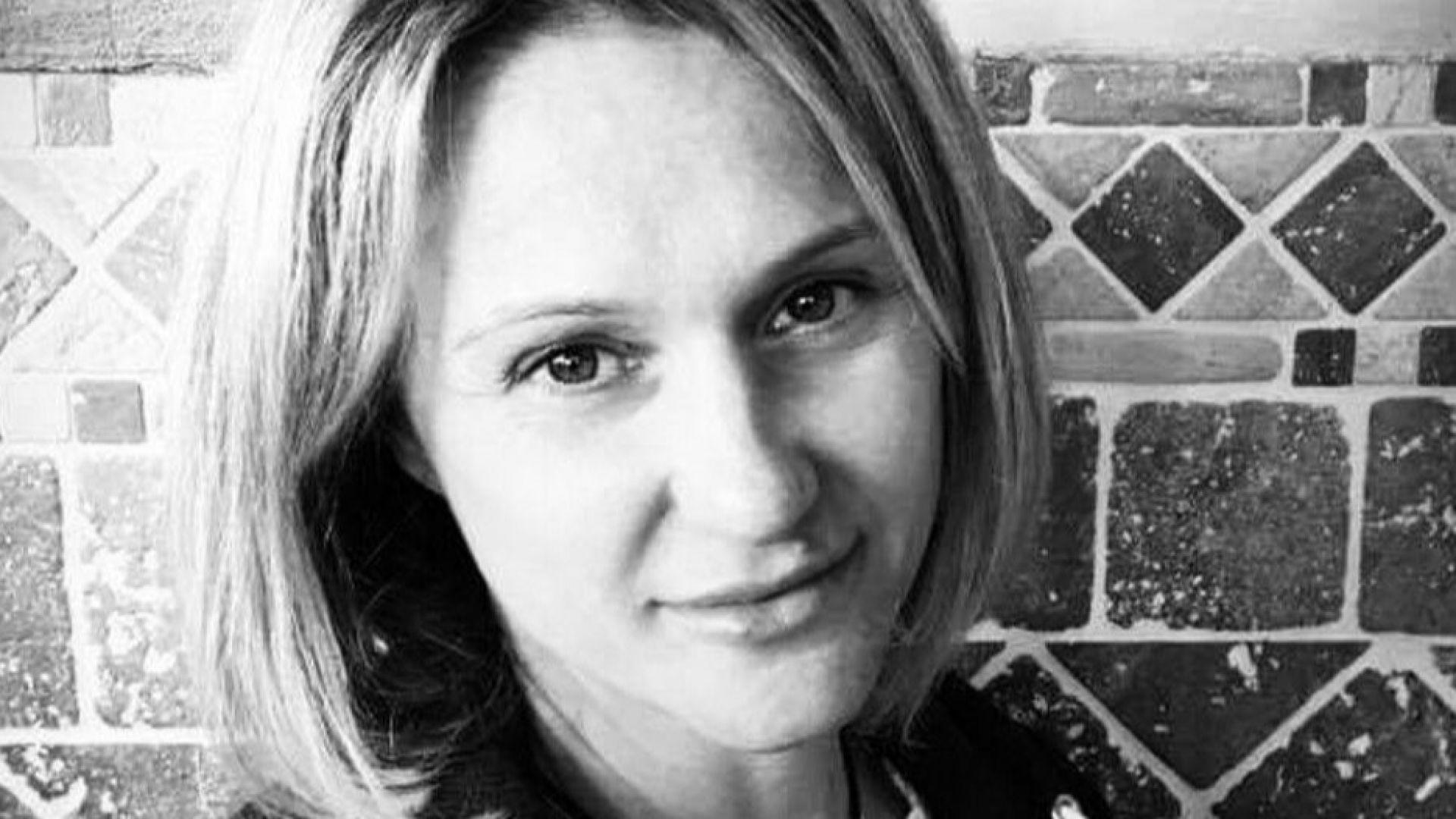 Внезапно почина журналистката Весела Тотева