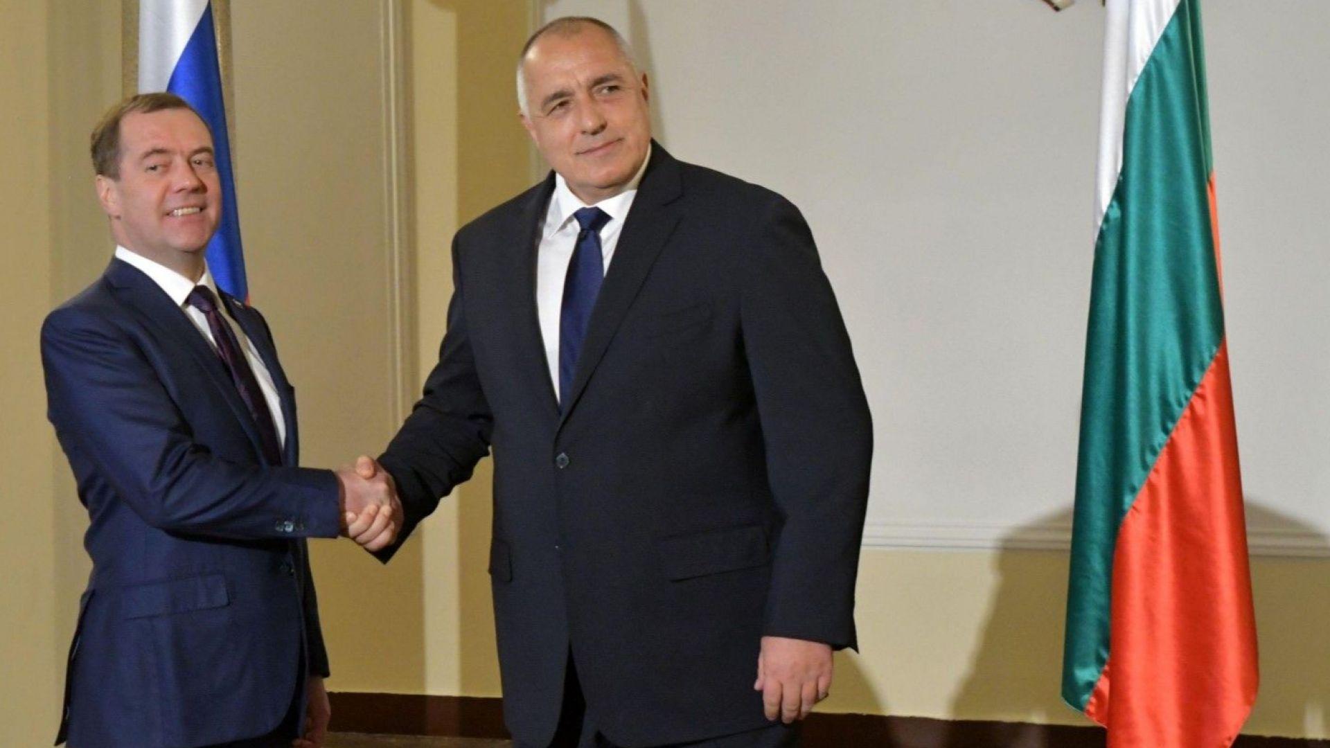 Руско издание: Диалогът между София и Москва съживява политиката ЕС - Евразийски съюз
