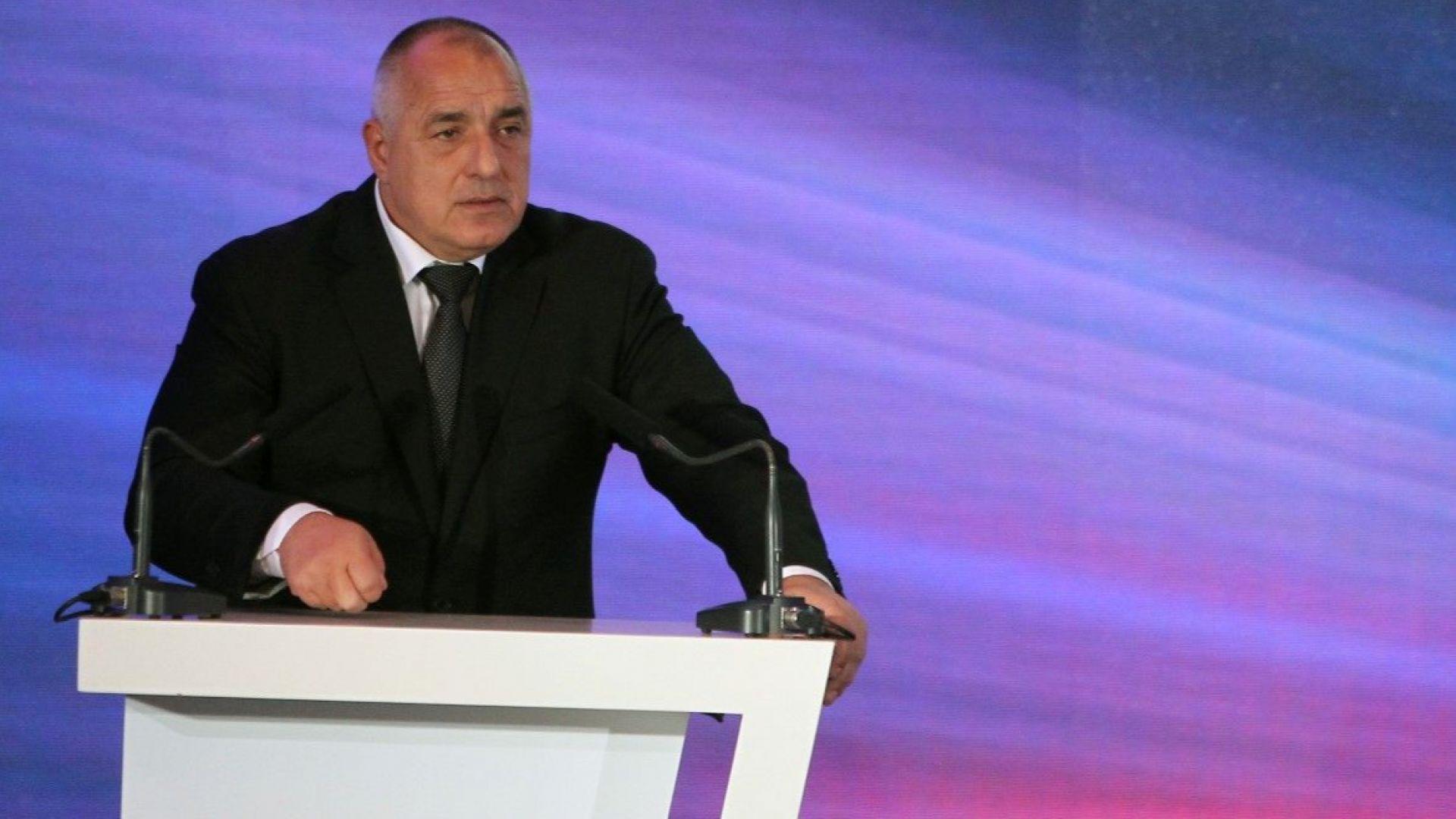 Борисов: Гледаме да сме добре с всички, за повече сигурност и руски туристи