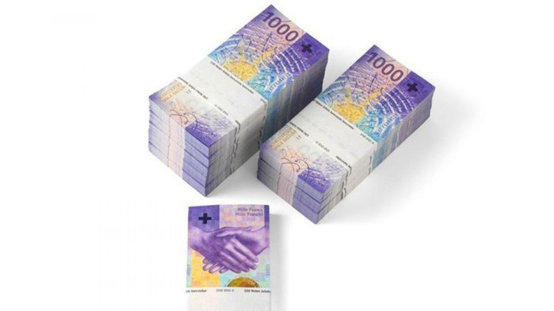 Смениха дизайна на най-скъпата банкнота в света