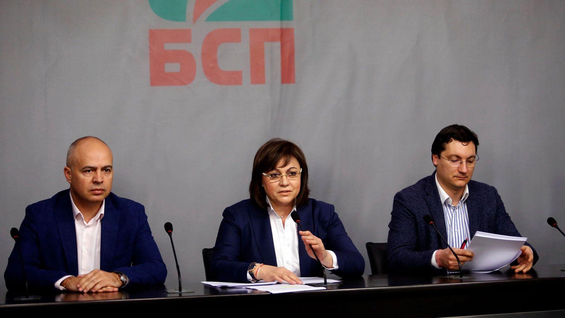 """БСП пита за гаранции от ЕК за продължението на """"Турски поток"""" през България"""