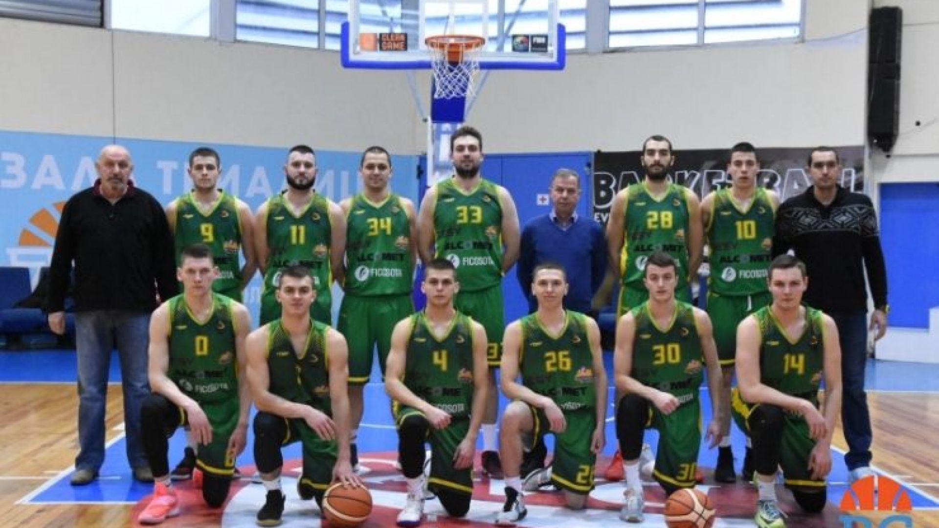 Абсурдно: Български отбор завърши мач с шестима баскетболисти