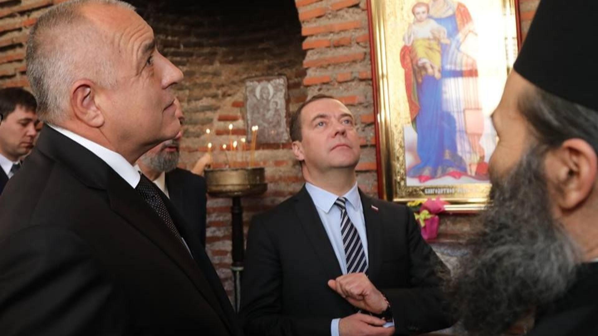 Борисов: Медведев остана впечатлен от историческото ни наследство