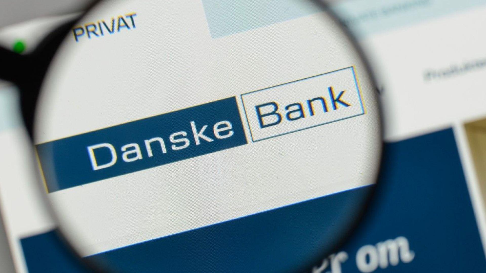 Скандалът с прането на пари от Русия удари банките в Европа