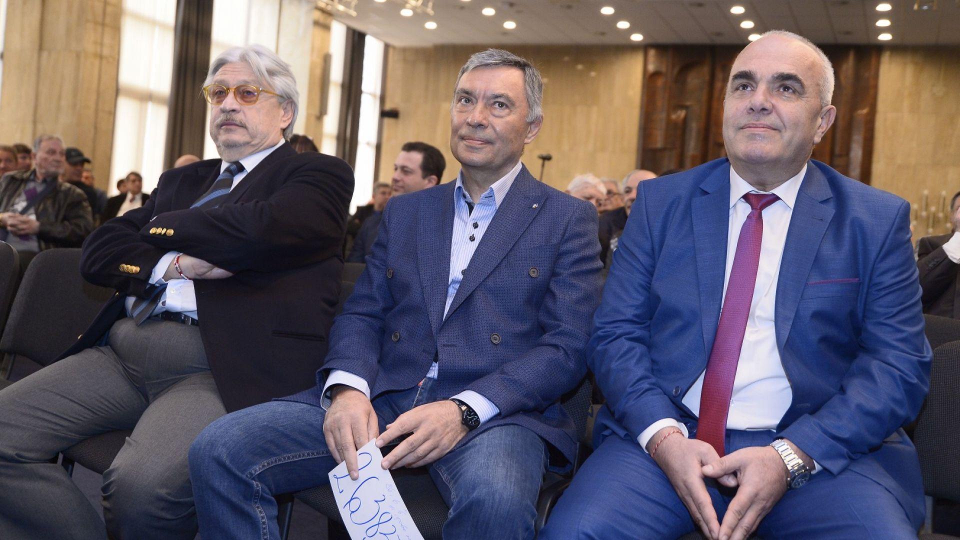 """Новите шефове на """"Герена"""": Ще търсим отговорност от предишното ръководство"""
