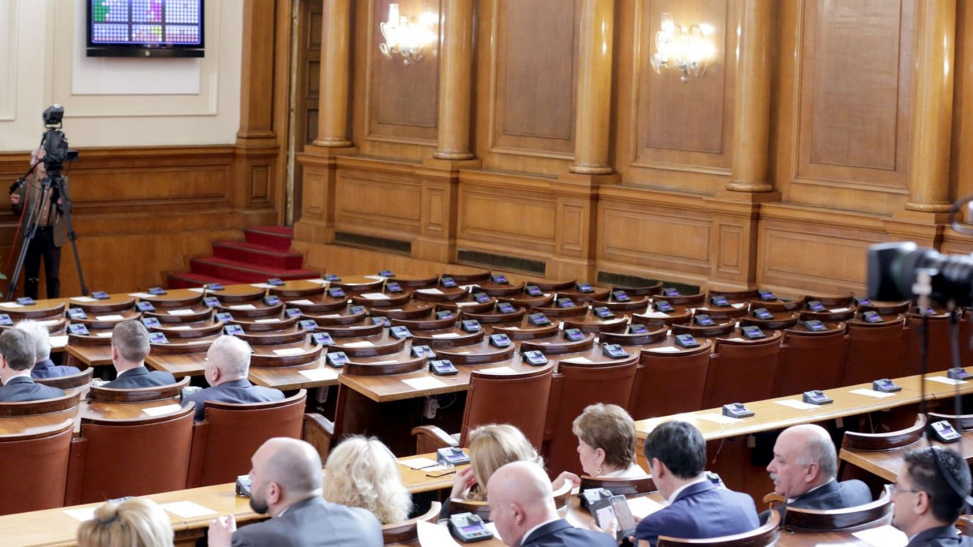 Парламентът прие приватизационния отчет за 2017 г. и първите 6 месеца от 2018-а