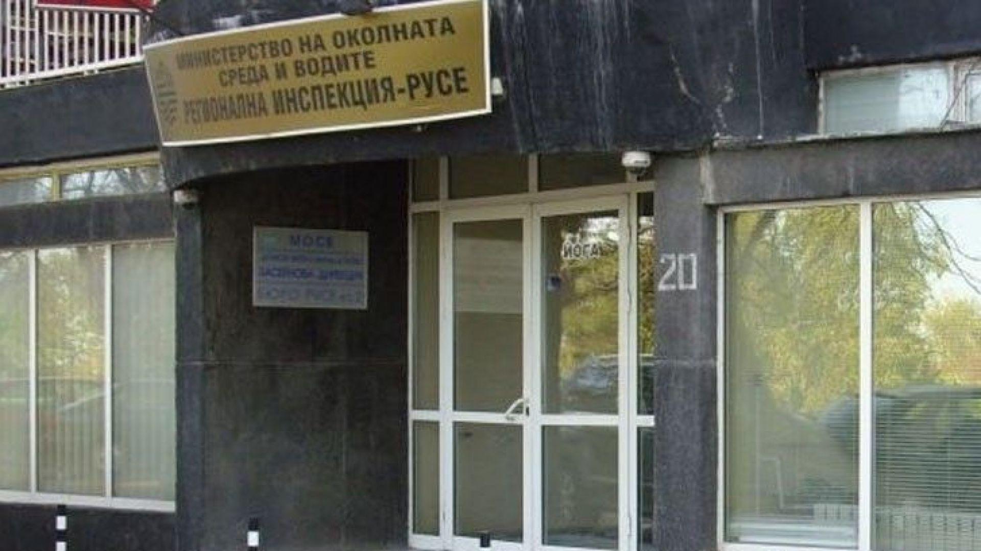 Експертите на РИОСВ-Русе съставиха четири акта на