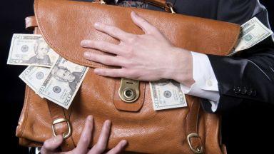 Носят ли банките вина за трансфер на нелегални пари