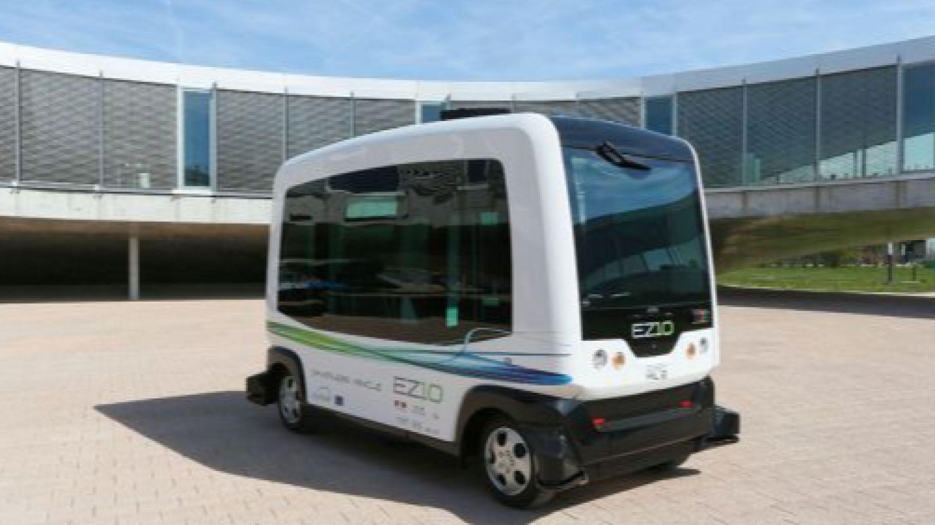 Франция пуска автономни пътнически автобуси