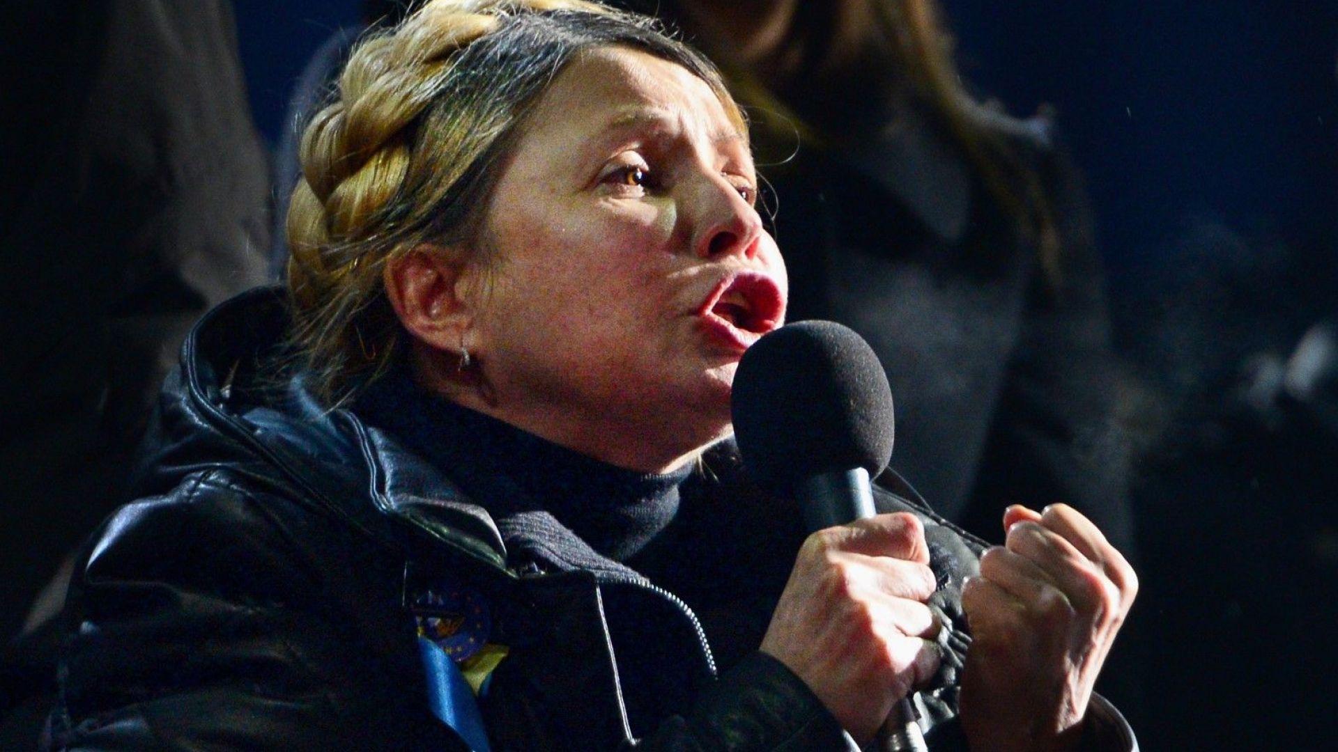 Тимошенко обеща да върне Донбас и Крим под контрола на Киев