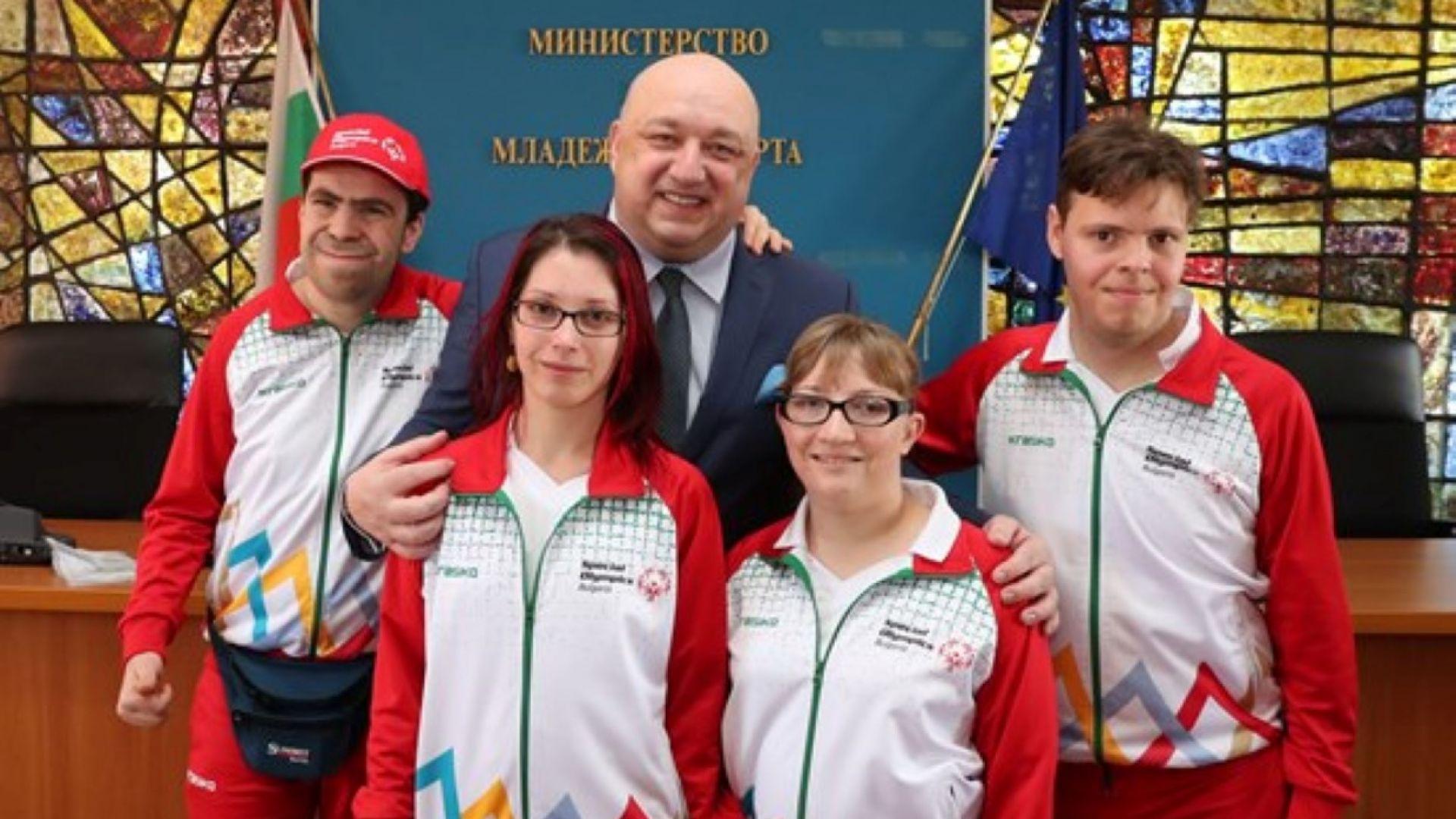 Спортният министър изпрати атлетите ни за Спешъл олимпикс