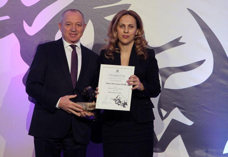 Инвестиция на зелено на годината връчи вицепремиерът Марияна Николова на Ахмед Байрактар
