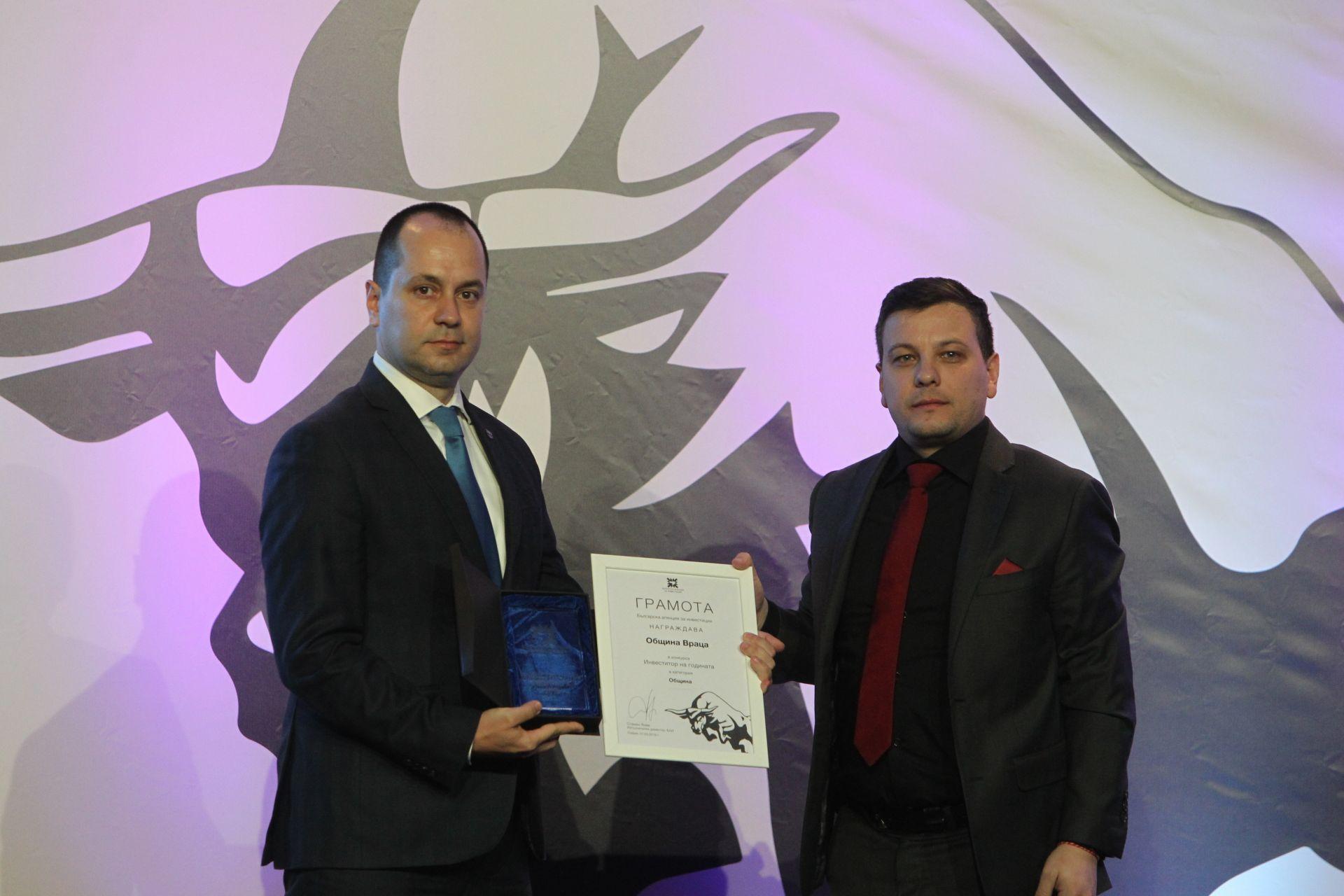 За успешна община - кветът на Враца Калин Каменов (ляво) получи награда от Боян Томов