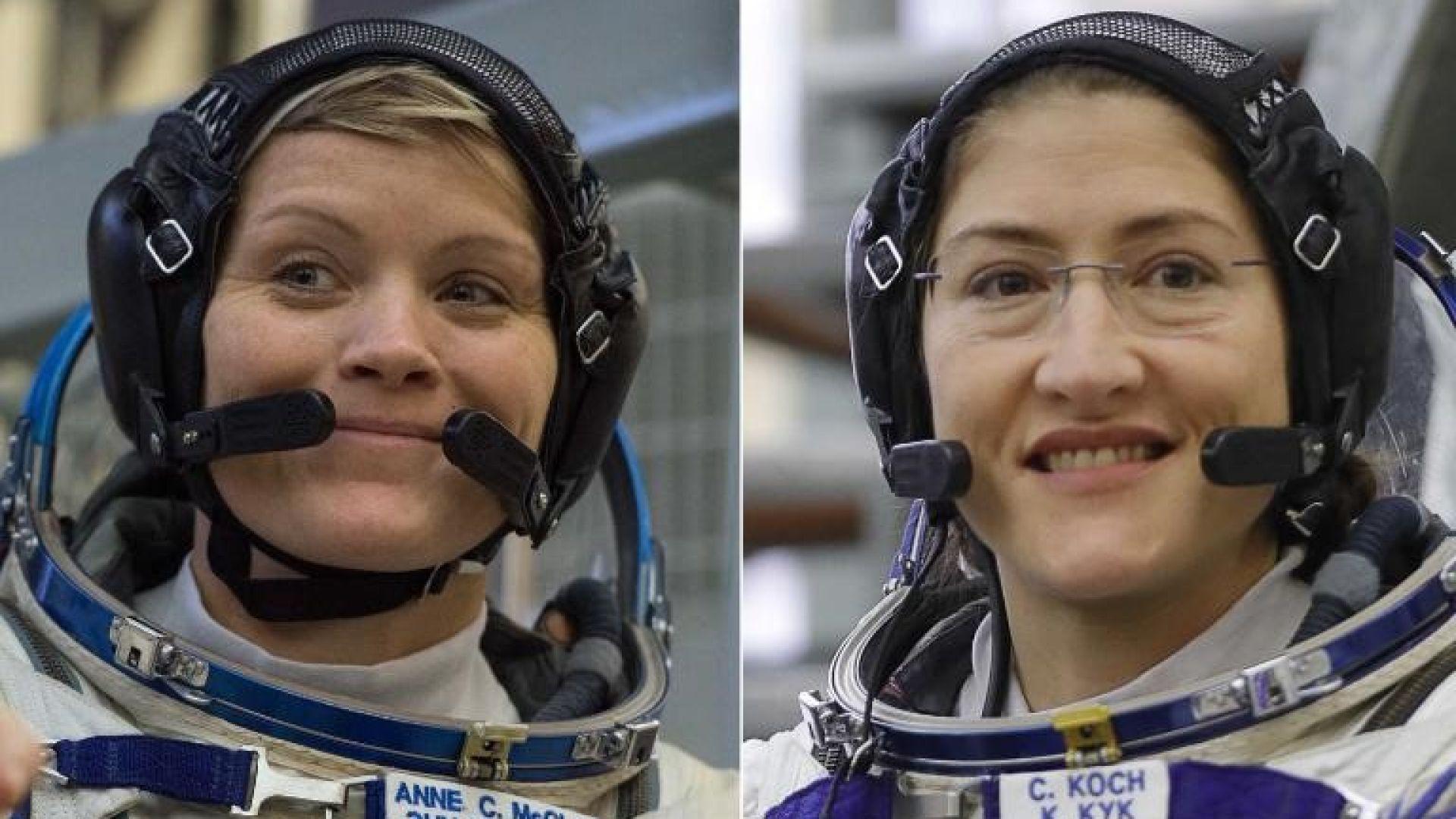 За пръв път НАСА праща две жени заедно в открития космос
