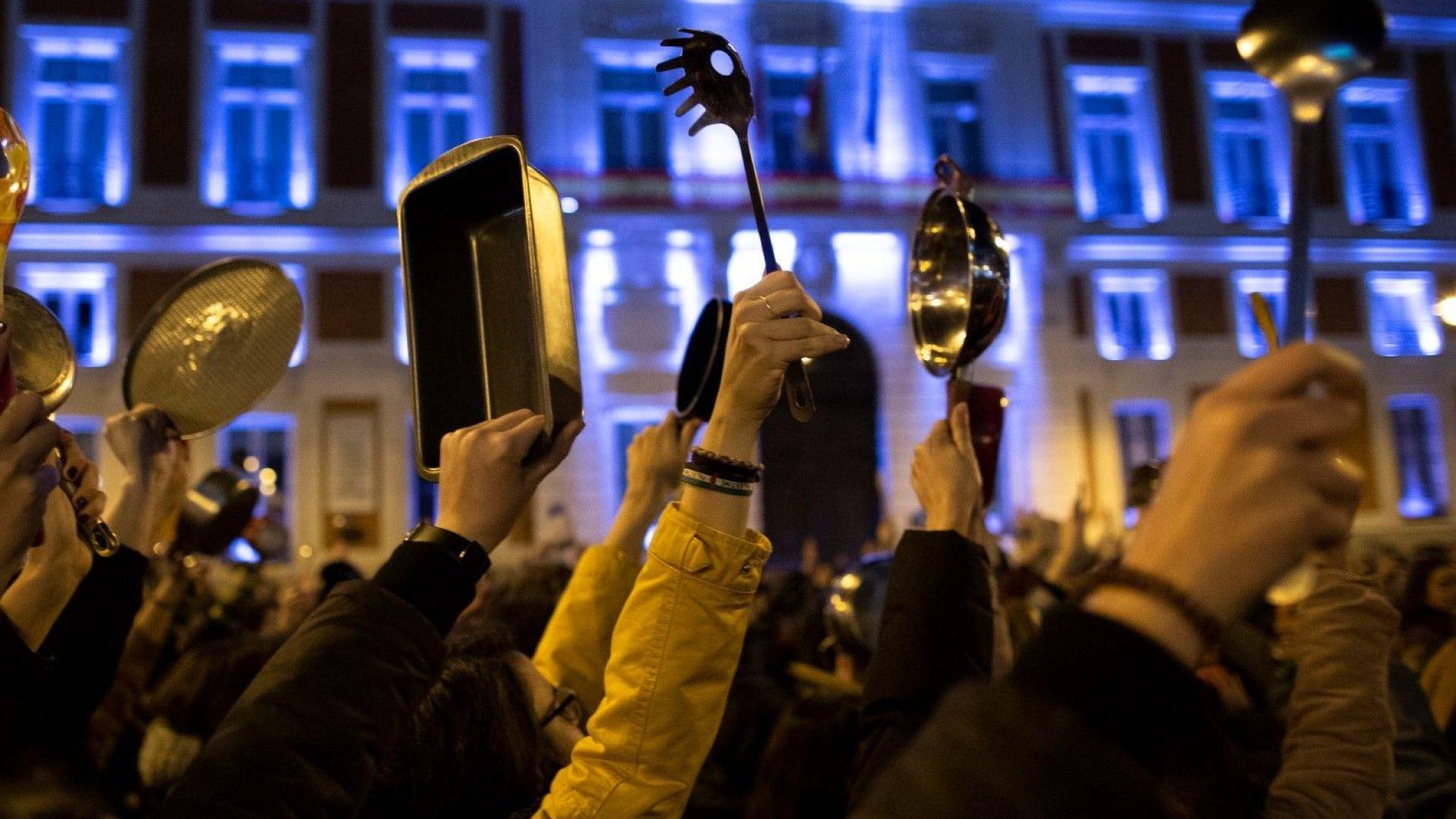 В Европа жените се бунтуват: Няма нищо за празнуване