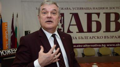 Мораториум на сделката за новите самолети искат от АБВ
