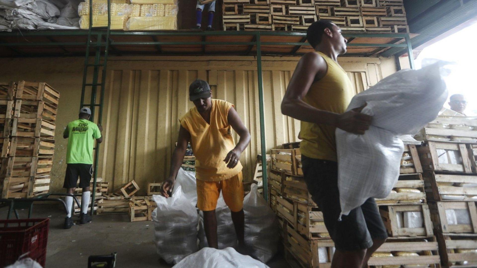 BlackRock:  Инвестиции в Бразилия, Южна Африка и Индонезия са сделката на десетилетието