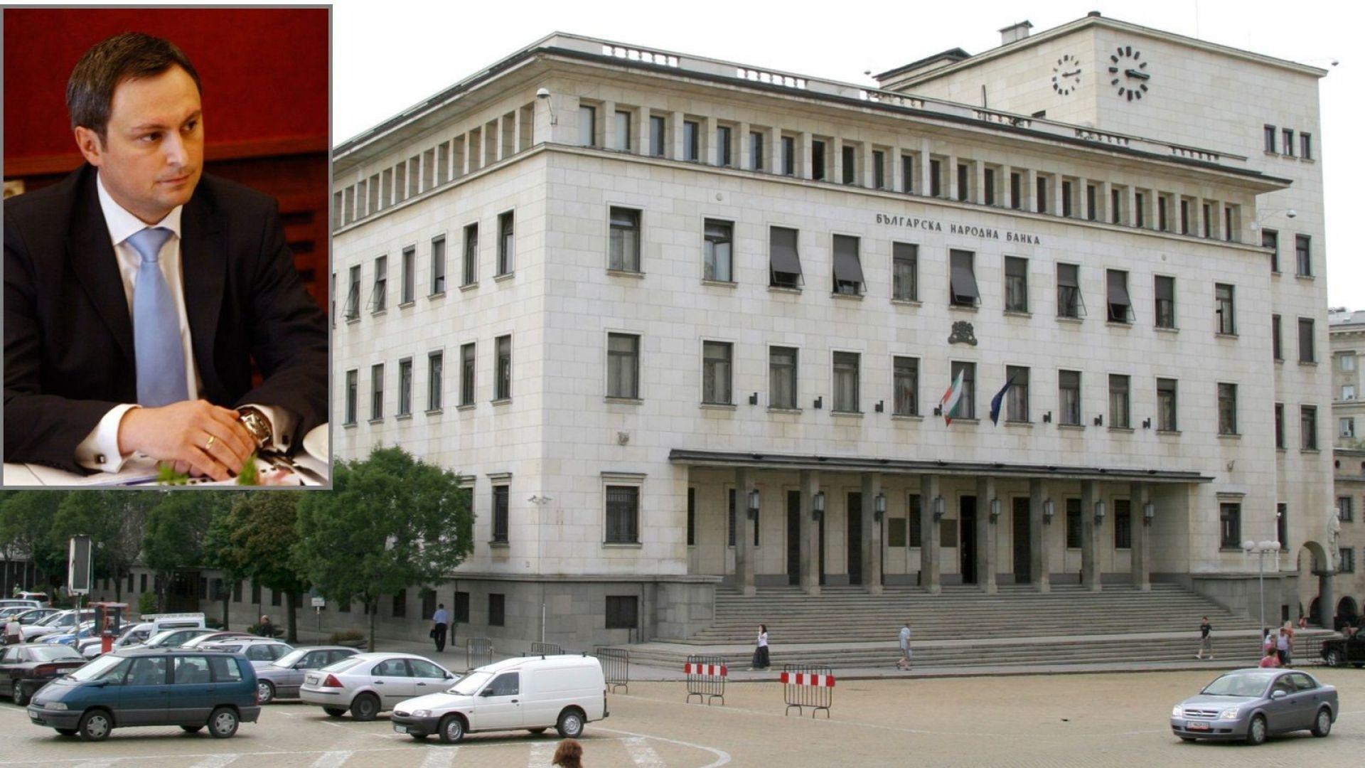 Парламентът единодушно избра нов шеф на банковия надзор в БНБ