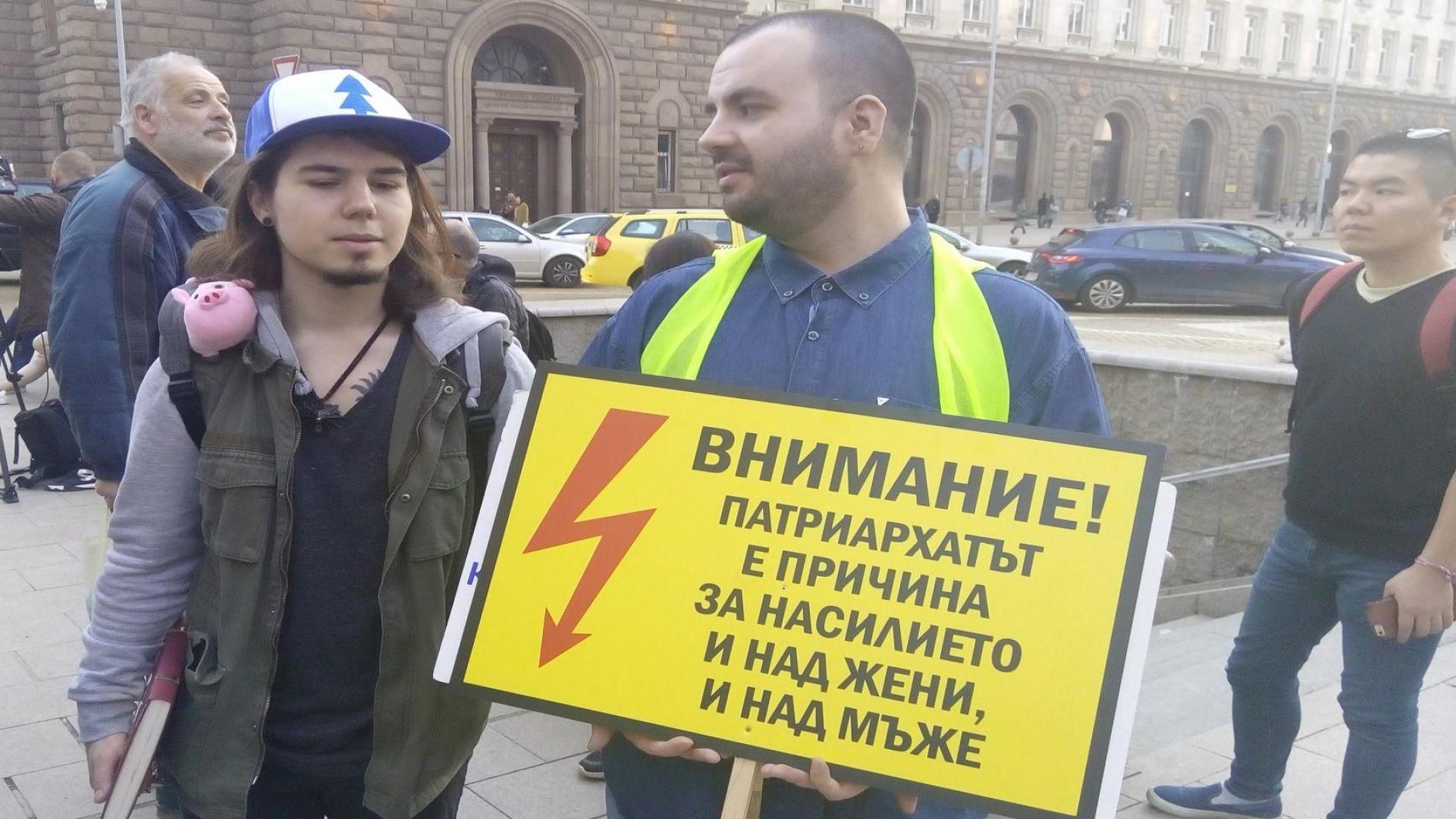 Протест и шествие срещу насилието над жени в София (снимки)