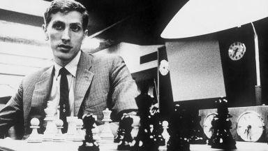 Боби Фишер - абсурдният свят на един луд гений