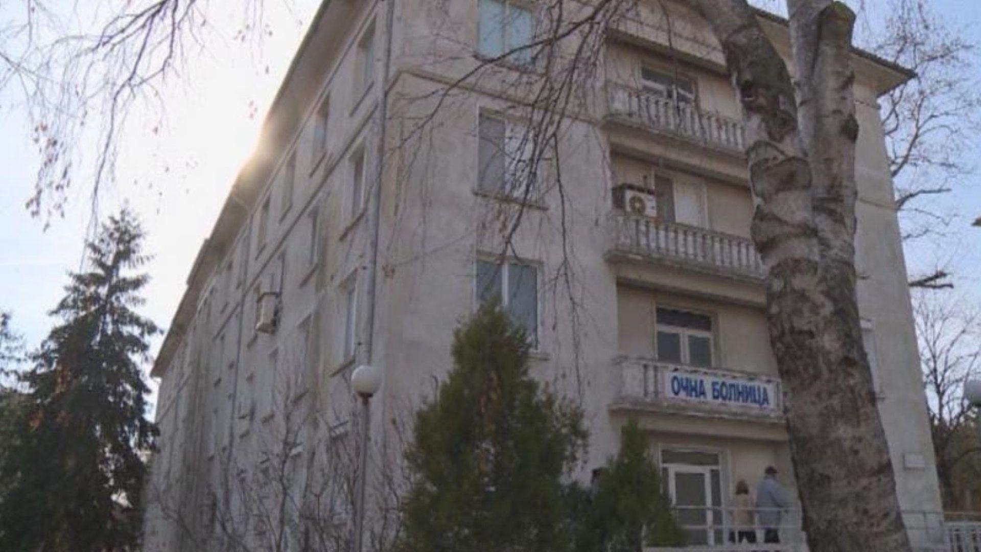 Лекарите и медицинските сестри от очната клиника във Варна с колективна оставка