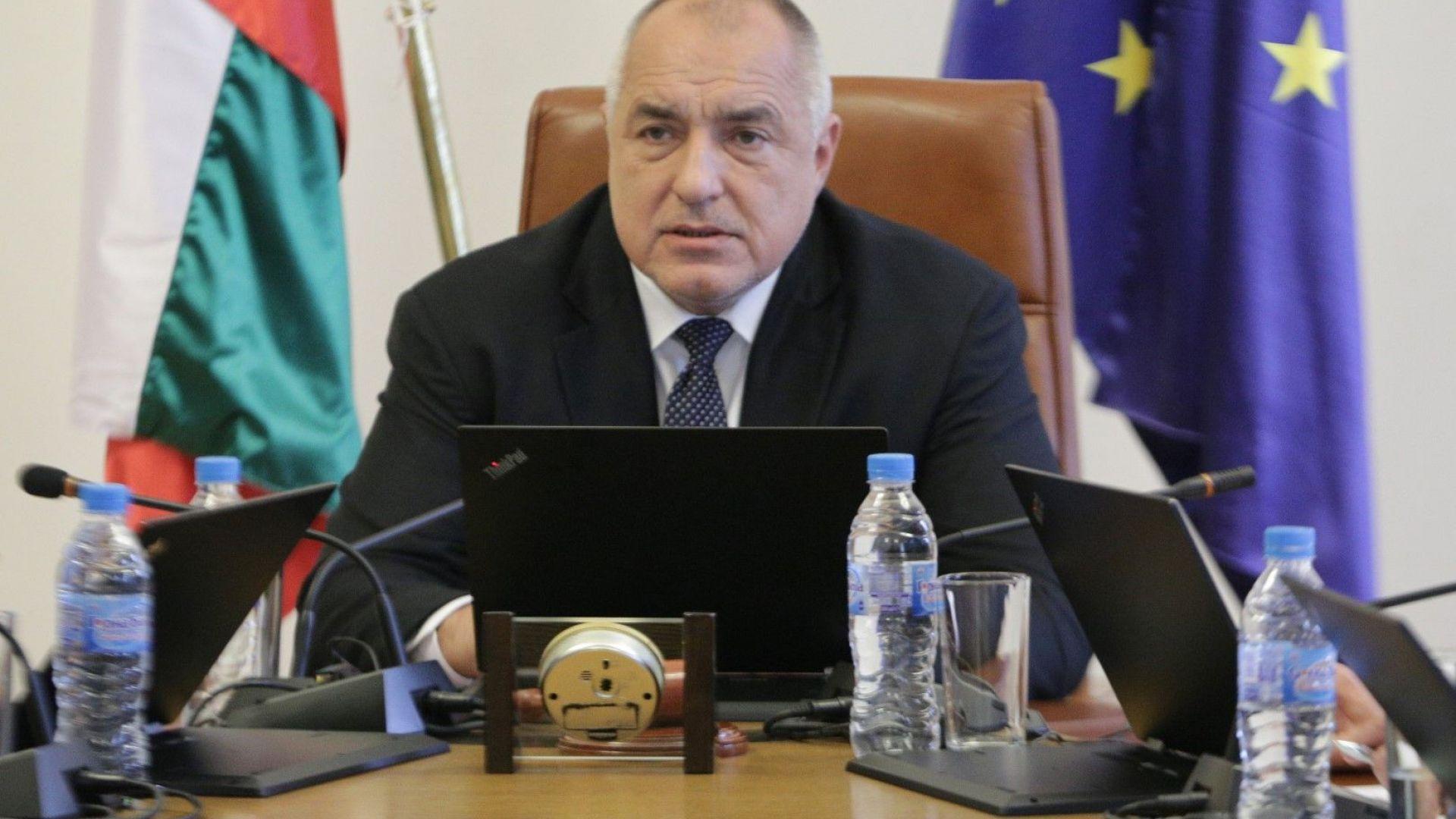Борисов: ГЕРБ няма да прави компромис с етническата толерантност