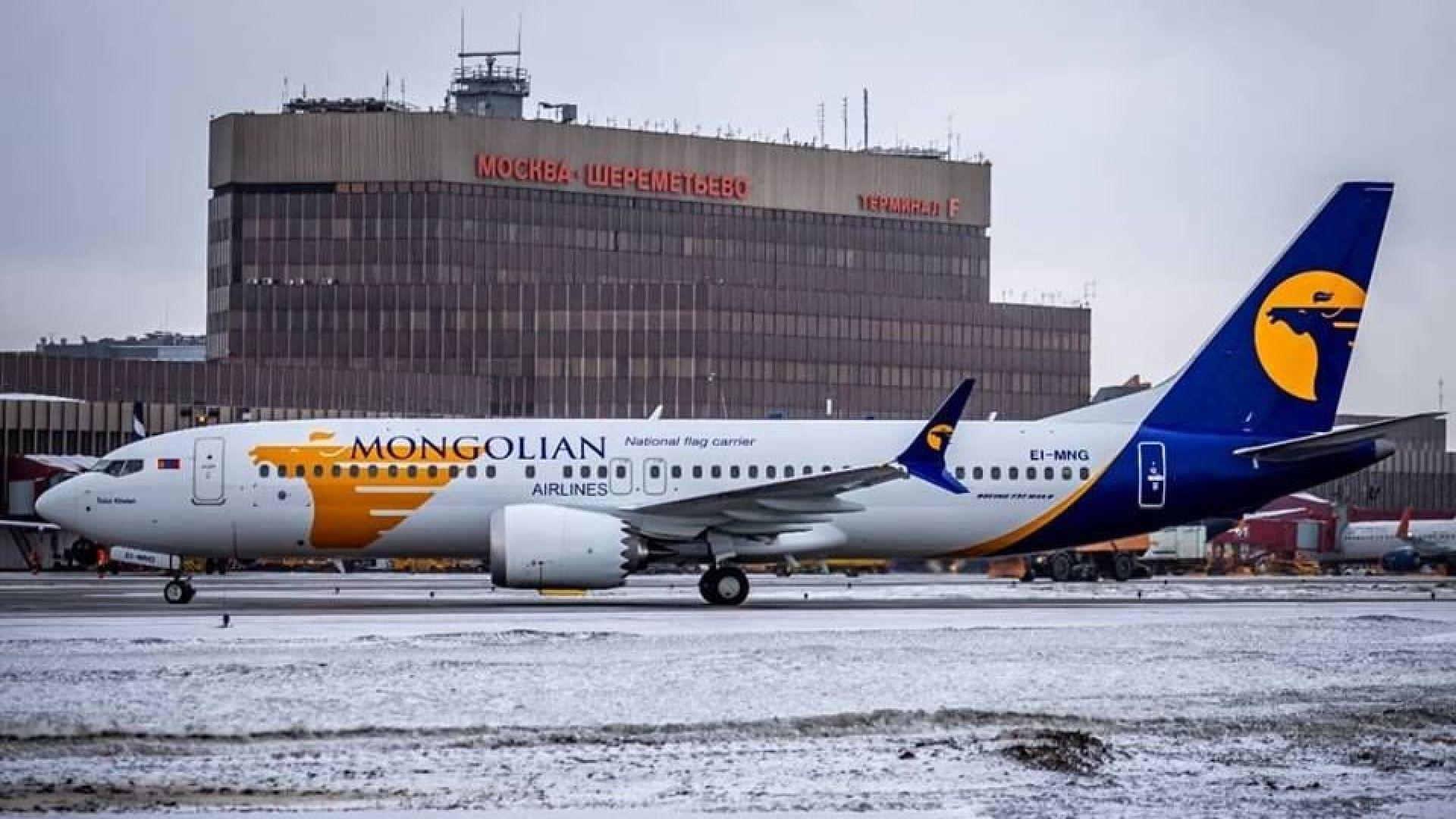 Сътрудник на посолството на САЩ се опитал да внесе мина на летище в Москва