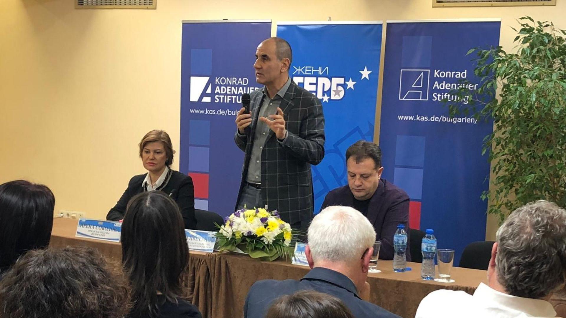 Цветанов: Имаме видими резултати и увеличени доходи, а при управлението на БСП имаме съсипани банки