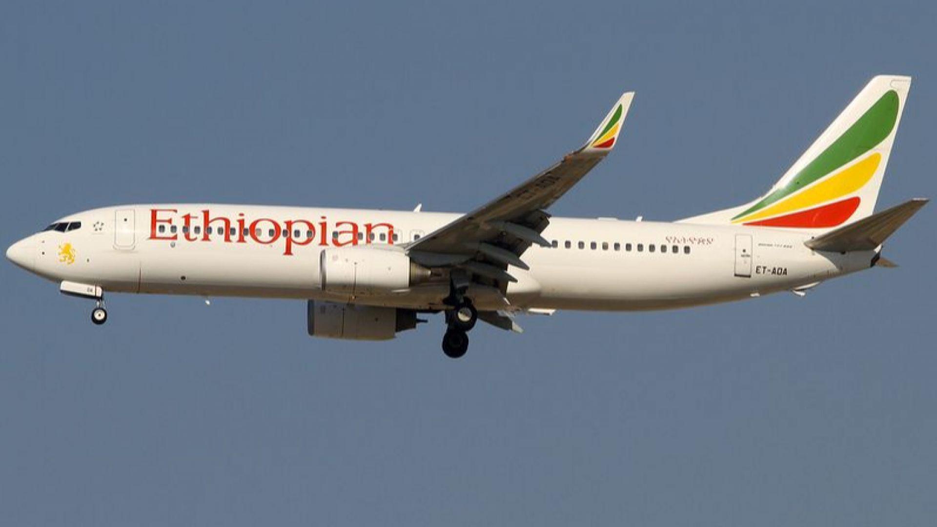 Етиопски самолет със 149 пътници се разби на път за Кения