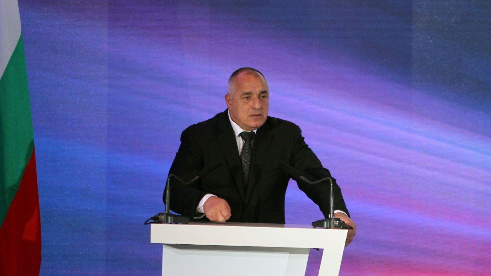 Министър-председателят Бойко Борисов изпрати съболезнователна телеграма до премиер-министъра на Федерална