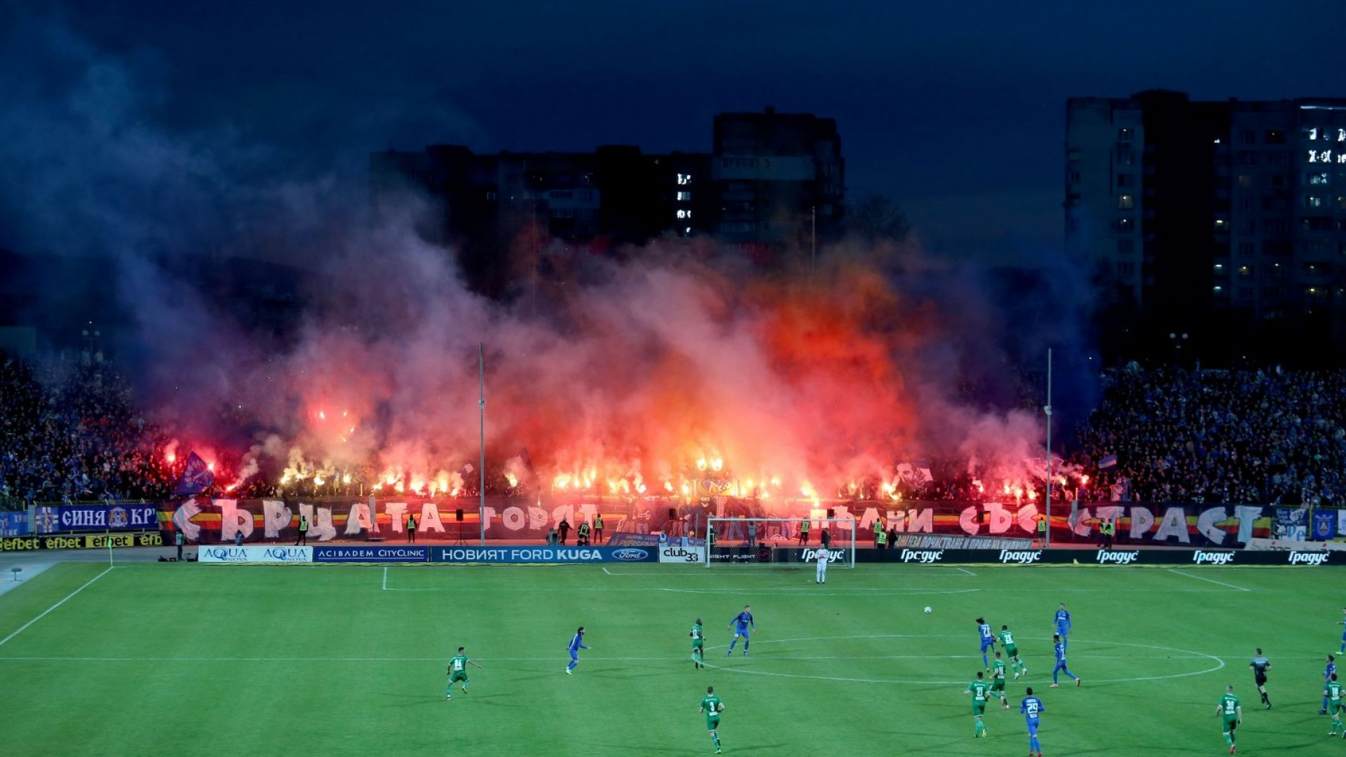 Изненада! Смениха стадиона за Левски - Лудогорец