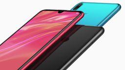 Huawei с ново бюджетно предложение