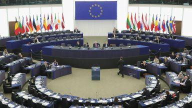 ЕП настоява за европейска финансова полиция