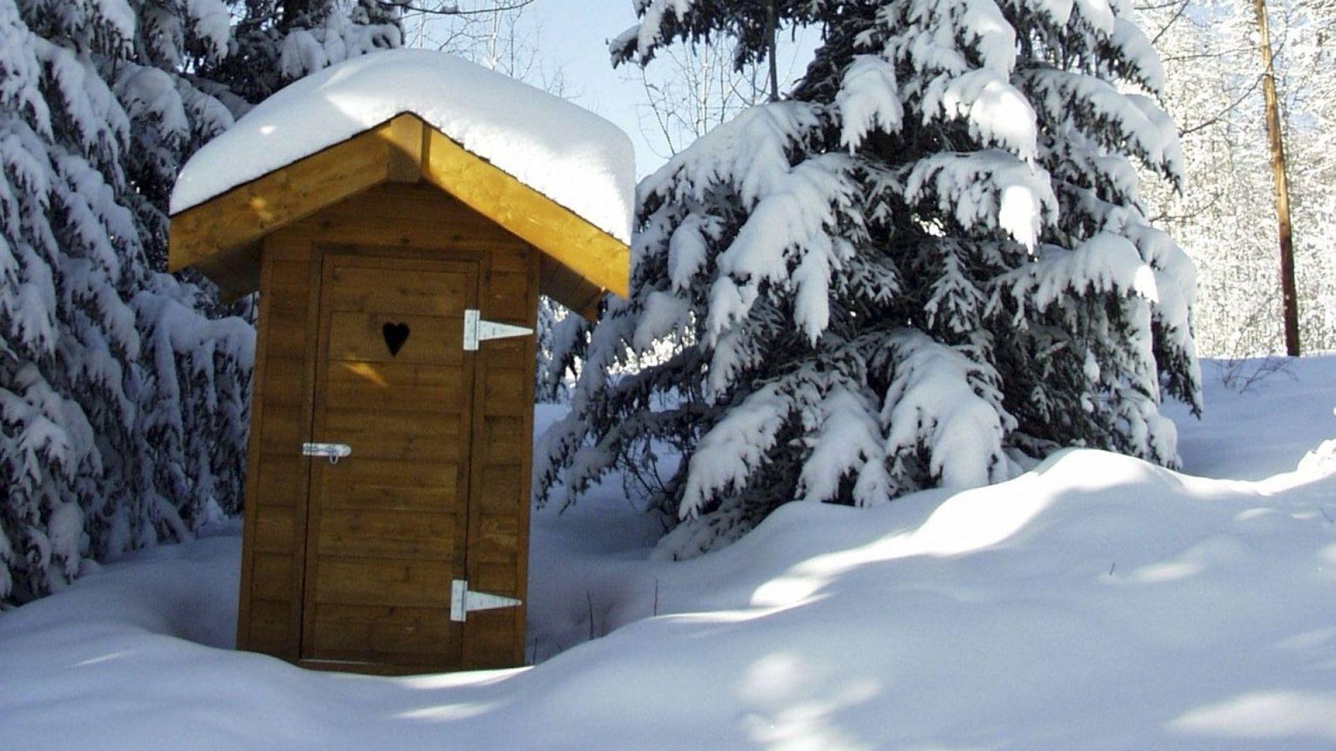 Румъния забрани външните тоалетни, налага драстични глоби