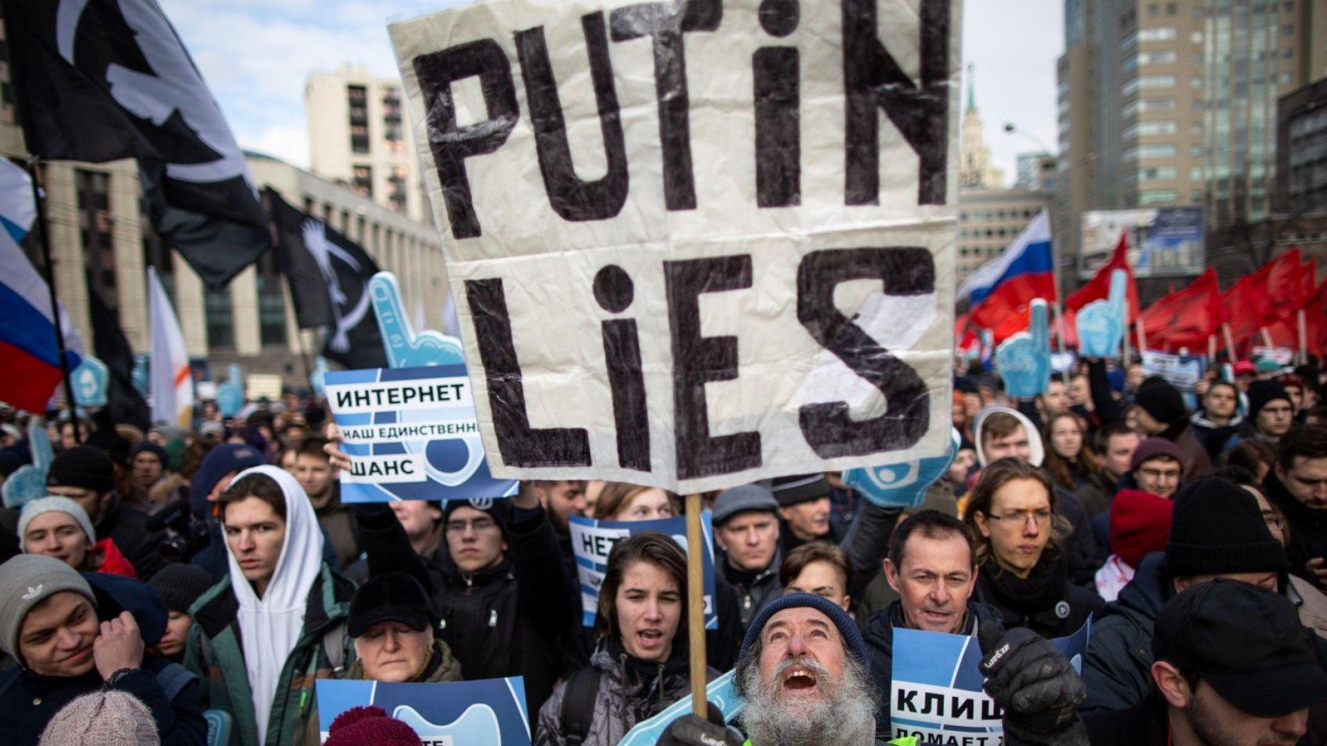 Кремъл след масовите протести: Целта ни не е да блокираме интернет