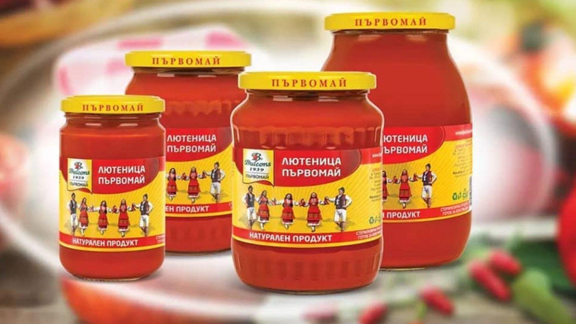 """""""Булконс""""  осъди """"Консервинвест"""" за марката """"Лютеница Първомай"""""""