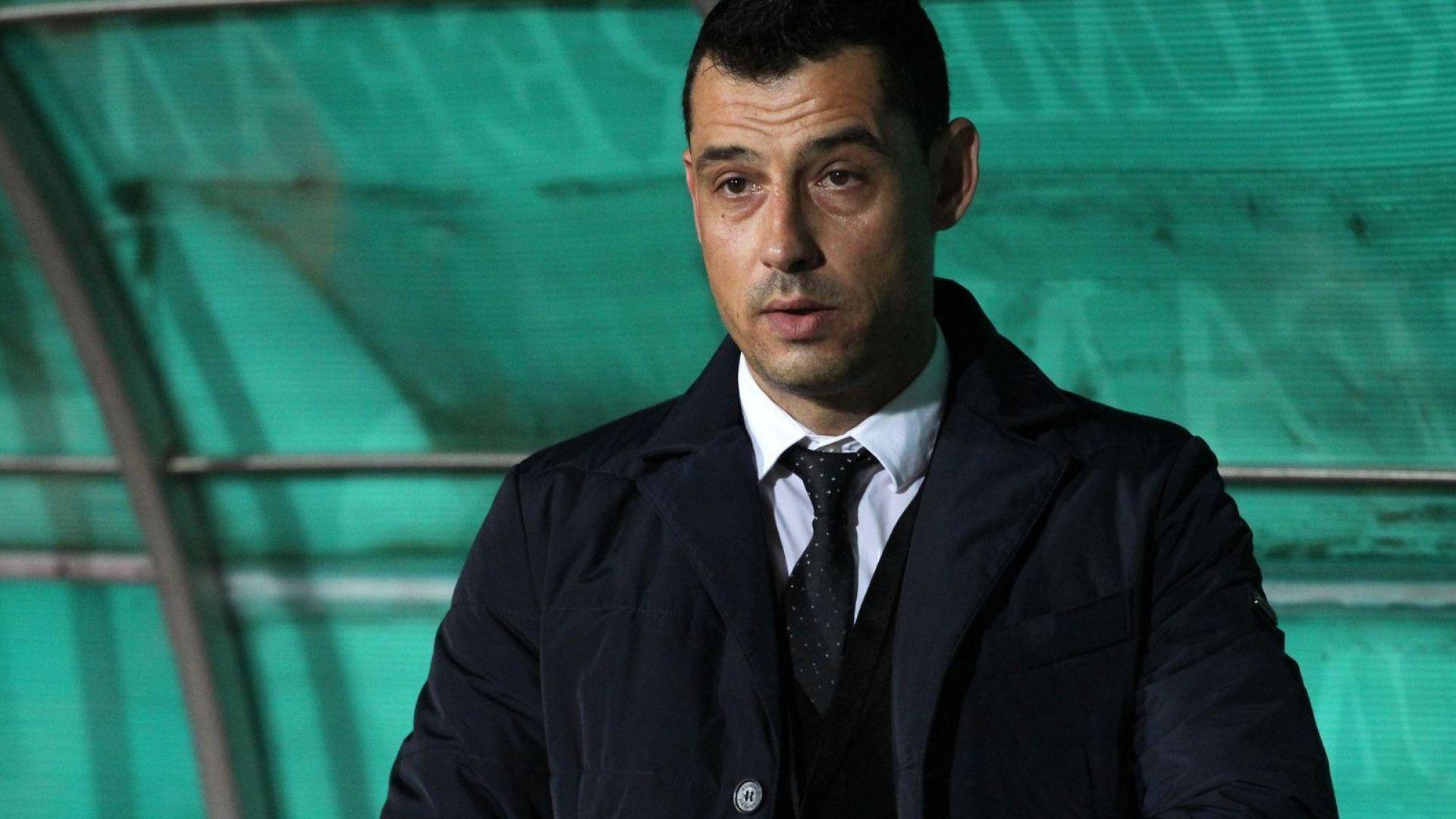 Треньорът на Берое нападна играчите за резила, феновете искат оставка