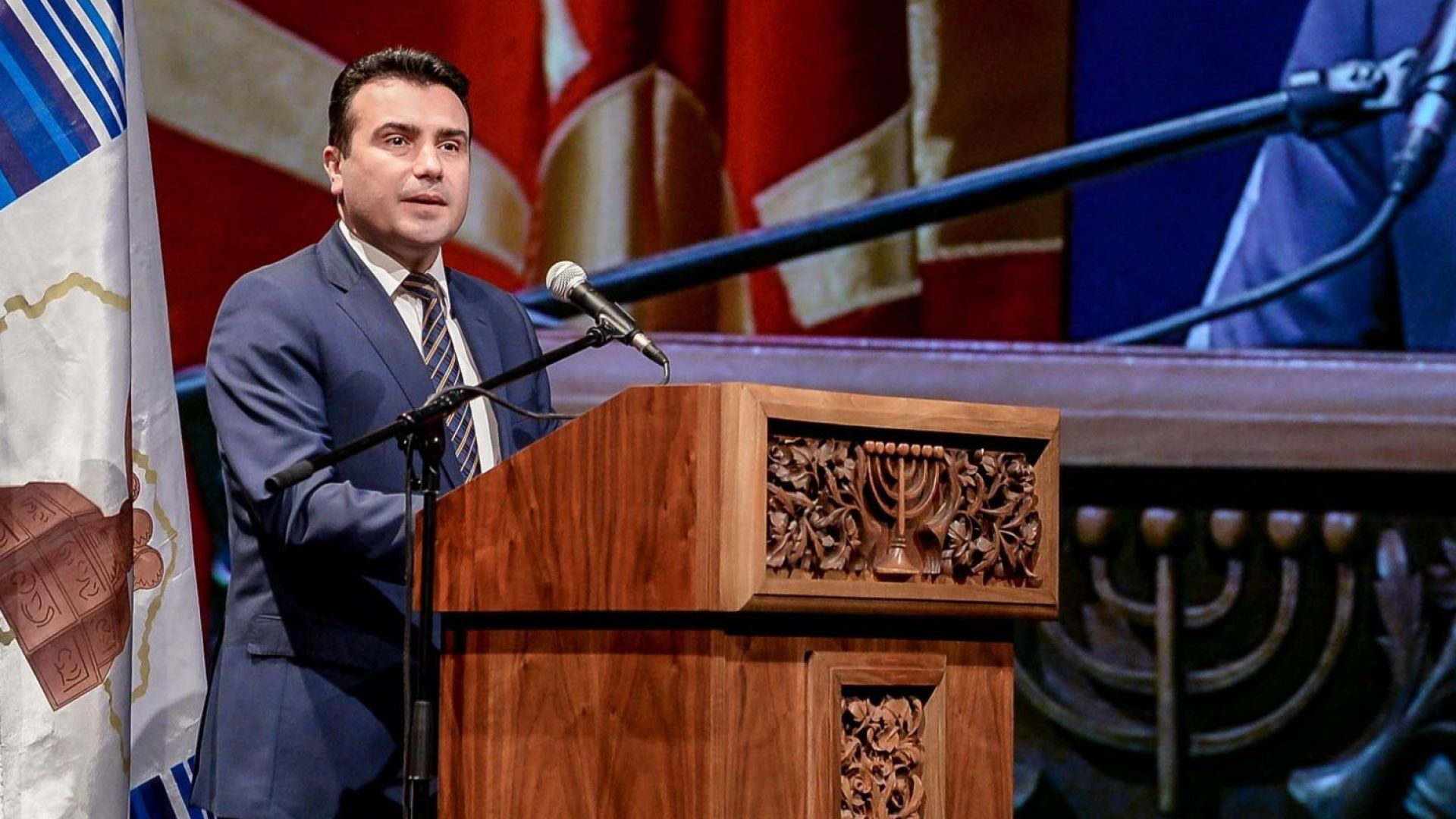 Премиерът на Северна Македония Зоран Заев се извини снощи чрез