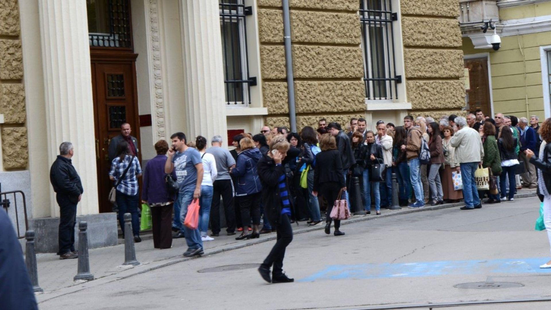 Започват разплащанията на 570 млн. към кредиторите на КТБ