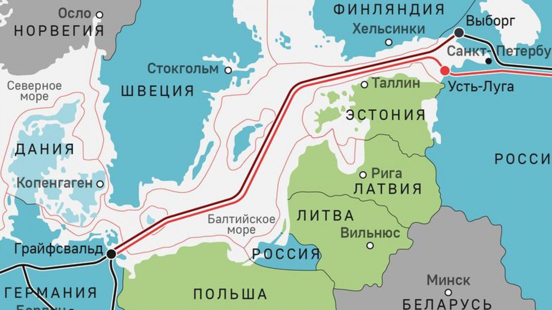 """Eвропейският парламент поиска спирането на проекта """"Северен  поток 2"""""""