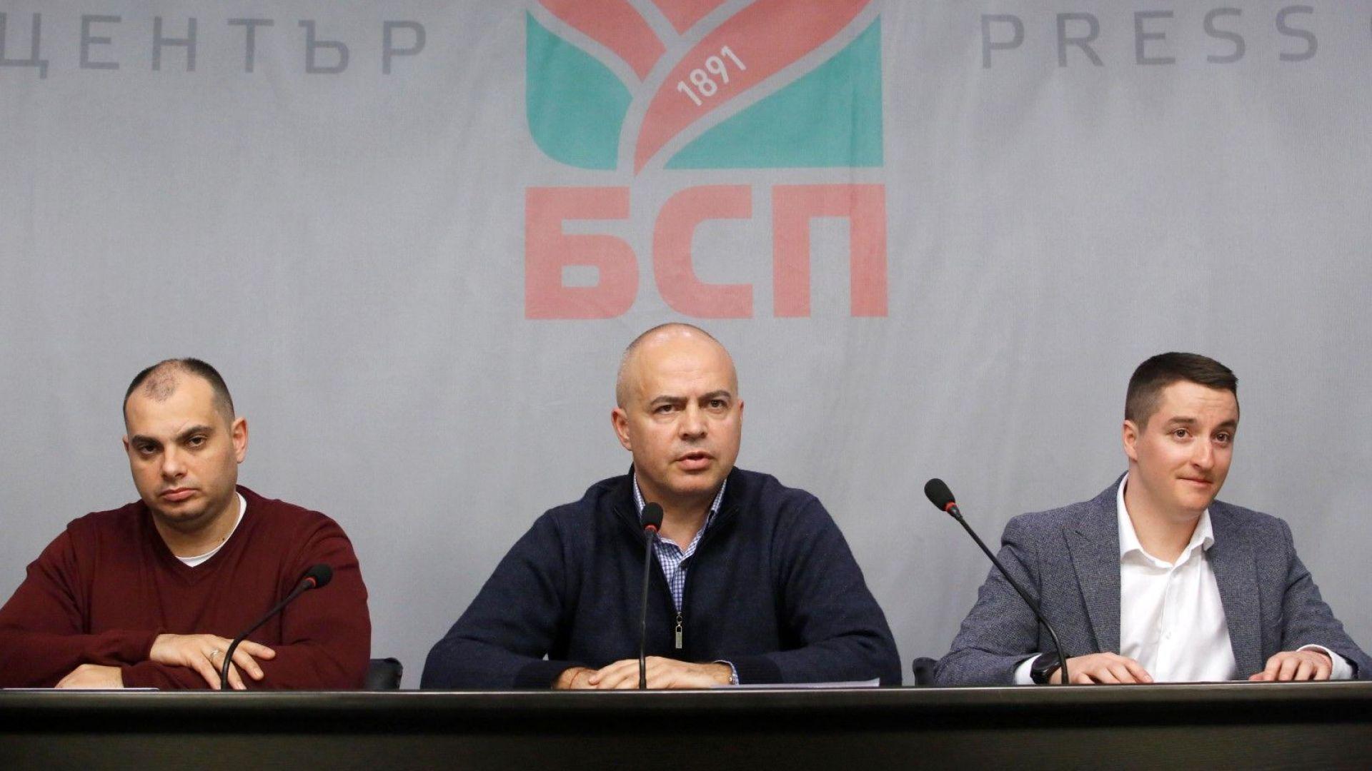 БСП призова управляващите да не злоупотребяват с темата за етническия мир